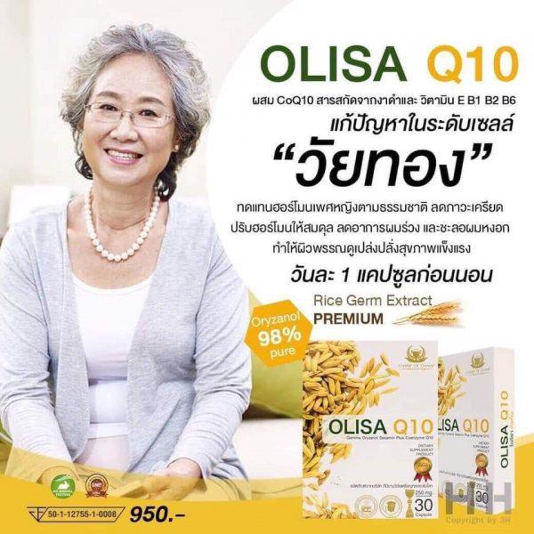โอลิซ่า คิวเท็น-011