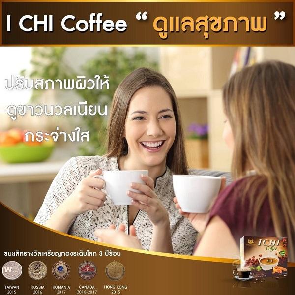 ichi coffee กาแฟเพื่อสุขภาพ