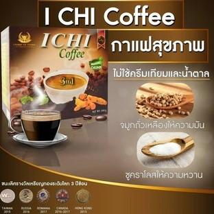 อิชิคอฟฟี่ Ichi Coffee